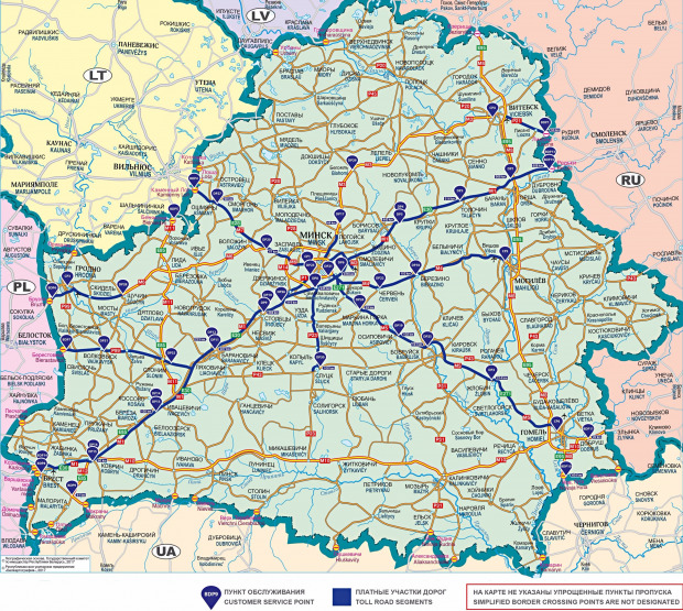 gallery/road-map_ru-en_2017-10-31
